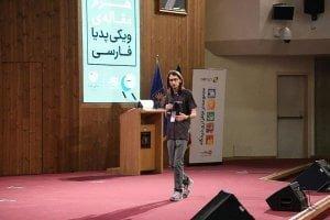 fawiki500k_celebration_by_behdad_abedi_333