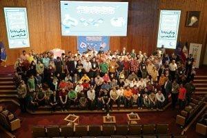 fawiki500k_celebration_by_behdad_abedi_365